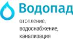 Аквапоинт