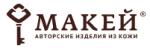 Макей Могилев