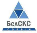 "ООО ""Белскс"""