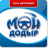 Компания «Мойдодыр»