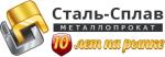 stal-splav.ru