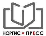 norgispress.ru