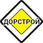 ДОРСТРОЙ - Продажа дорожных знаков