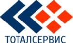 """Служба ремонта """"Тоталсервис"""""""