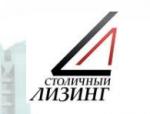 "ООО ""Столичный лизинг"""