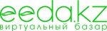 Виртуальный базар Eeda.kz