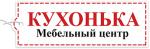 кухонька.рф