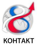 ООО Контакт-8