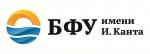 ФГАОУ ВО «БФУ им. И. Канта»