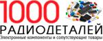 1000 РД