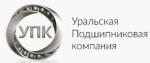 """ООО  """"Уральская подшипниковая компания"""""""
