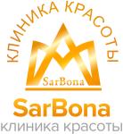 Клиника Сарбона