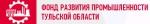 Фонд развития промышленности Тульской области