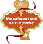 «Михайловский»