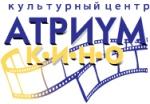 Атриум-Кино