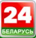 Национальная государственная телерадиокомпания Республики Беларусь