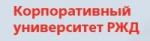 КУРЖД
