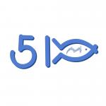 Рыба 51