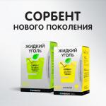 """ООО """"Русфик"""""""