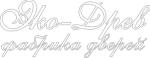 Эко-Древ