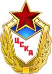 Официальный сайт ЦСКА