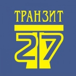 Транзит 27