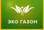 ООО «Экогазон»