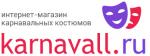Интернет-магазин Karnavall.ru