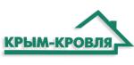 Крым Кровля