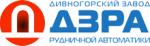 ООО «Дивногорский завод рудничной автоматики»