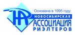 Новосибирская Ассоциация Риэлтеров