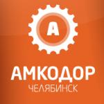 ООО Амкодор Челябинск