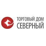 ООО Торговый Дом Северный