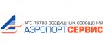 АВС Аэропорт Сервис