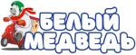 Доставка еды Белый Медведь