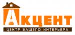 Магазин товаров для дома «Акцент»