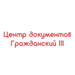Единый Центр Документов 111
