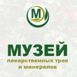 Музей лекарственных трав и минералов
