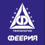 """ООО ГК """"ФЕЕРИЯ"""""""