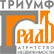ТРИУМФ ГРАДЪ