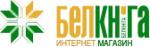 "Интернет-магазин книг ОАО ""Белкнига"""
