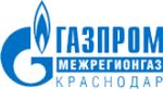 Газпром Межрегионгаз Краснодар