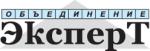 ООО Эксперт-Инфо