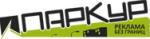 Паркур-реклама без границ, ООО