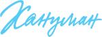 Хануман.ру