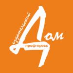 ИД «Проф-пресс» Профсоюзов РБ