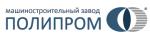 """ООО """"ПолиПром"""""""