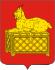 Администрация Бодайбо