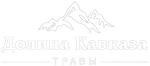«Долина Кавказа»