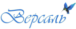 """ООО """"Версаль"""""""